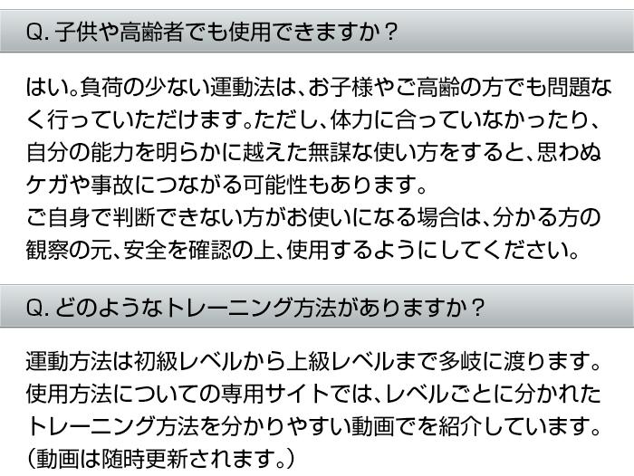 良く頂く質問2