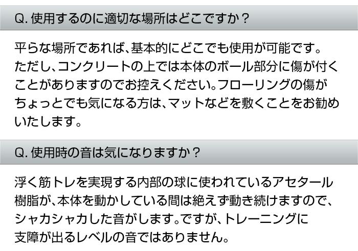 良く頂く質問3